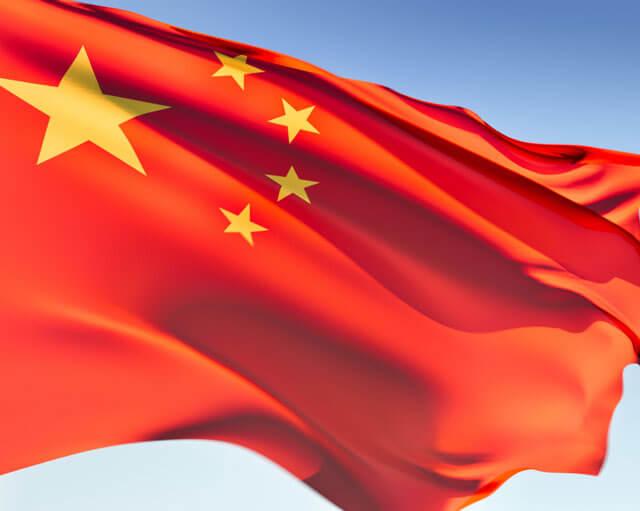 chinese-flag-640